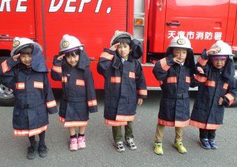 消防署見学に行ったよ!